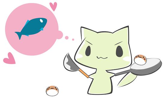 お魚料理おいしいにゃ