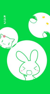 グリーングリーンうさちゃん