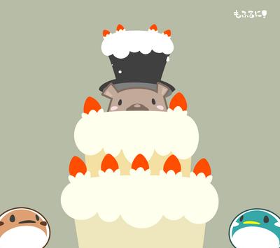 もふもふケーキ