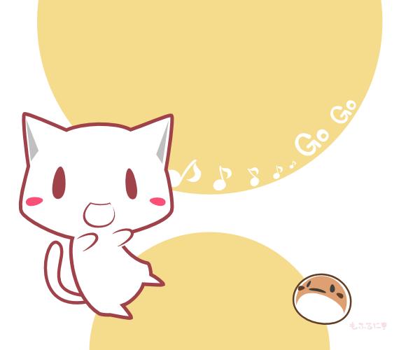 にゃんにゃんGoGo