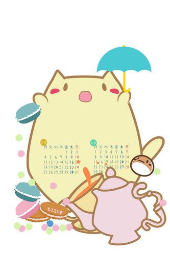 猫,カレンダー,2015年5月6月