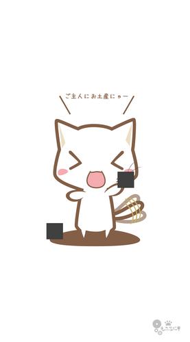 猫,にゃんこ,ねこ