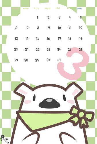 熊,カレンダー