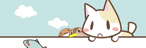 にゃんこ,猫,ねこ,すずめ,かも