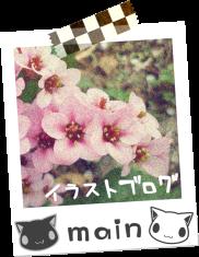 sozai002_1.png